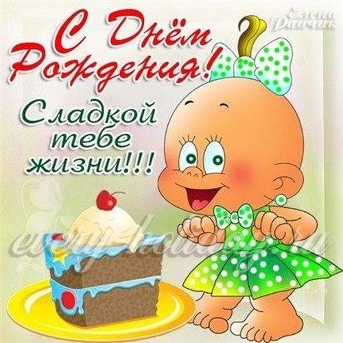 Поздравления с днем рождения сестре от сестры