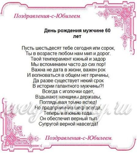 Проза поздравления с днем рождения сестре с 50 летием от сестры