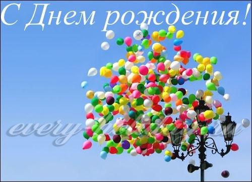 Лучшие поздравления для хорошего друга
