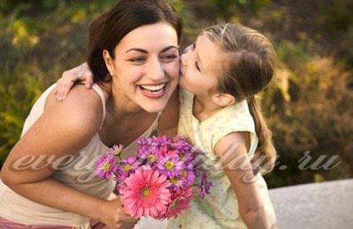 Поздравления маме с днем рождения от дочери в прозе, до слез