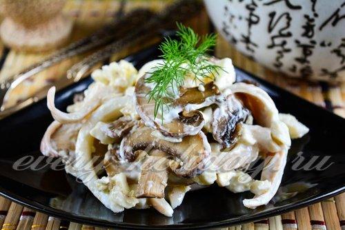 Салат из кальмаров и шампиньонов рецепт очень вкусный