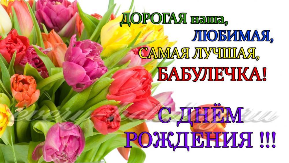 Трогательные поздравление с днем рождения знакомому