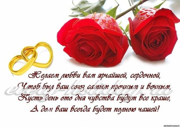 Поздравление на свадьбу трогательное до слез подруге детства фото 718