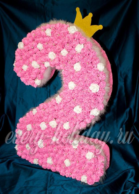 Как сделать цифру из цветов на день рождения