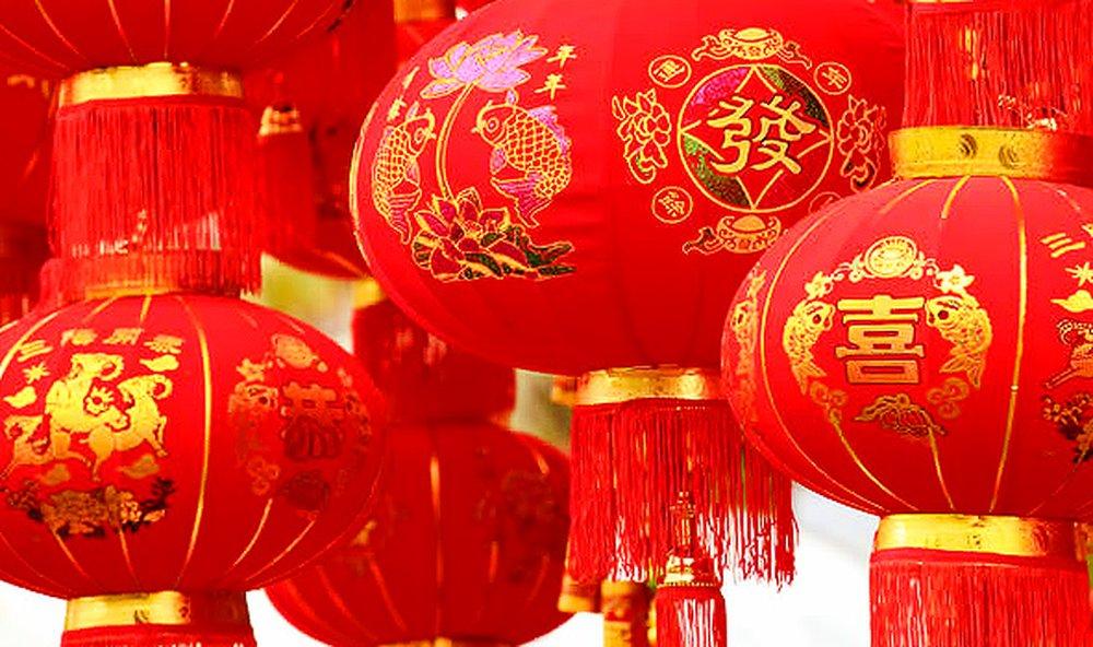 Открытка с новым годом на китайском языке 2018