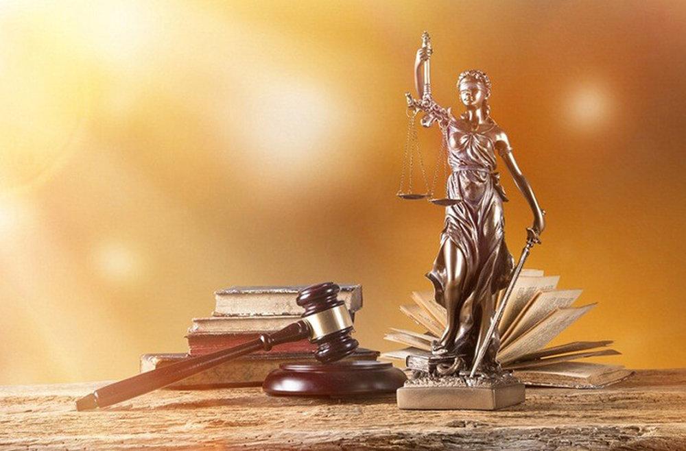День работников суда в россии