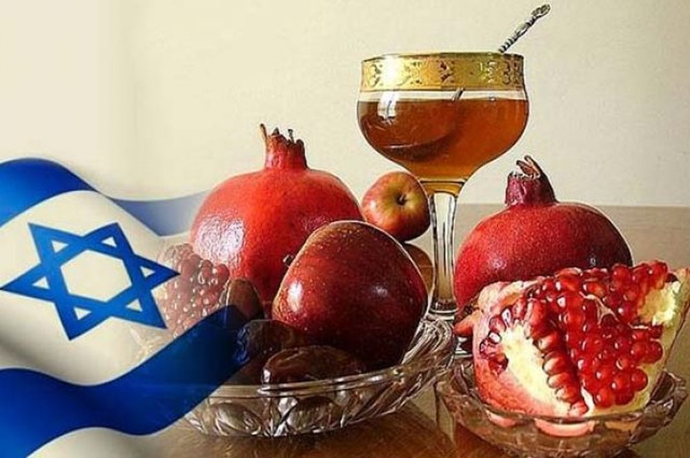 открытки с новым годом на иврите фотопечати холсте меняется