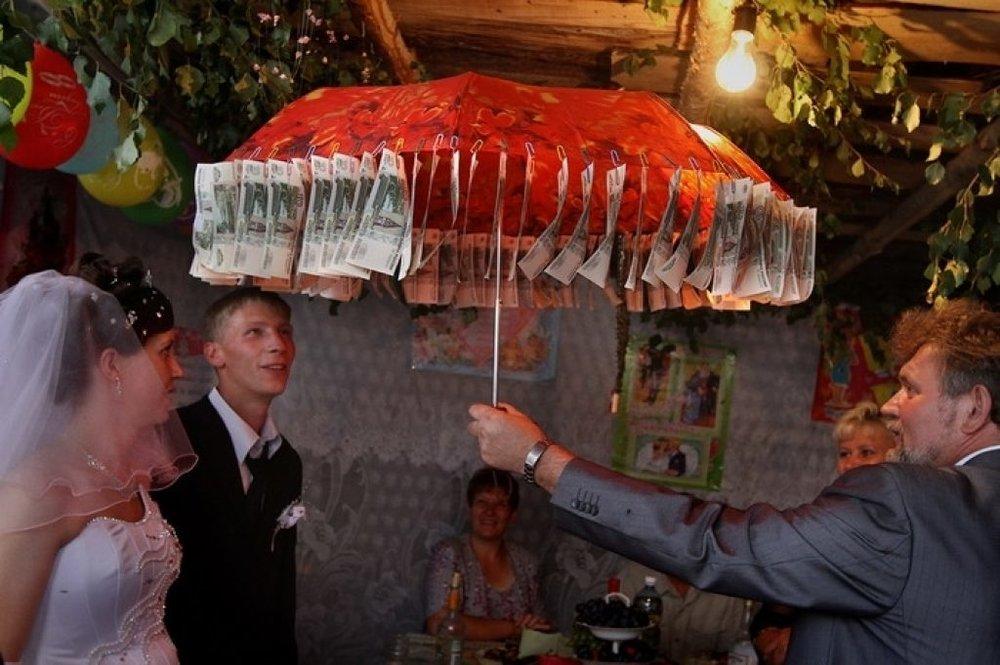 шуточное поздравление на свадьбу с вручением денег на зонтике что