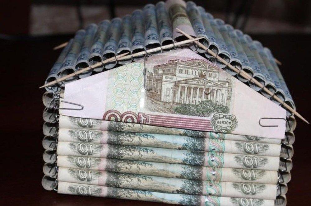 касаемо подарок на свадьбу деньгами оригинально картинки нашу державу благодарность