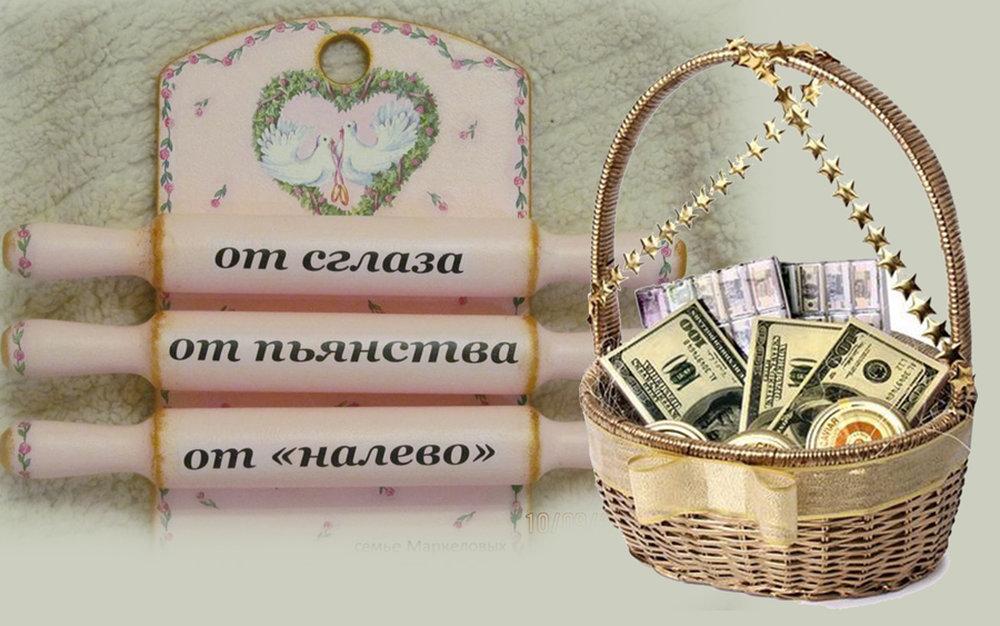 далекой свадебные поздравления про мешке денег выглядит современно