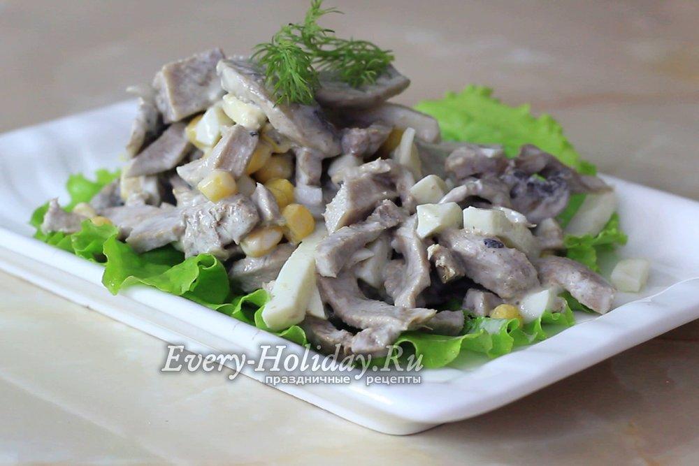 рецепты салатов из говяжьего языка