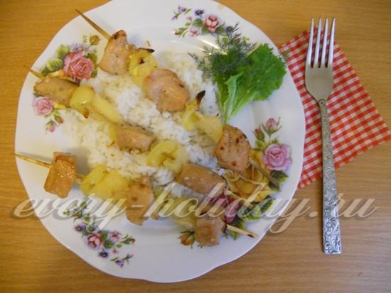 Кебаб из курицы готов