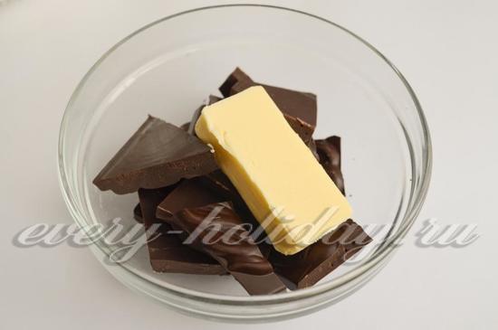 шоколад и масло соединить