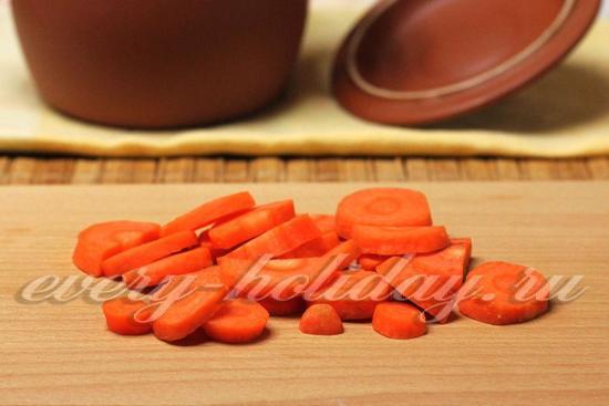 Морковку режем крупно