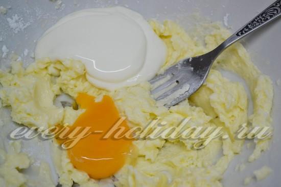 Добавляем желток и сметану
