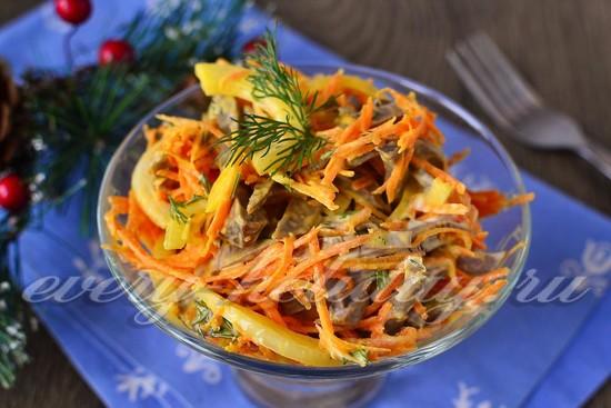 рецепт салата из моркови, сердца и маринованного лука