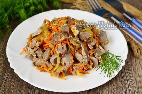Очень вкусный салат из куриных желудков по-корейски