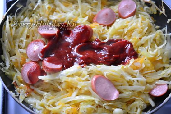 выложите томатную пасту