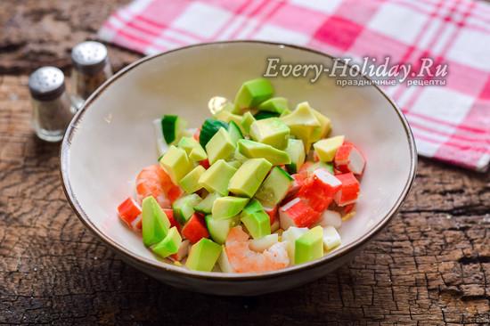 Добавить авокадо
