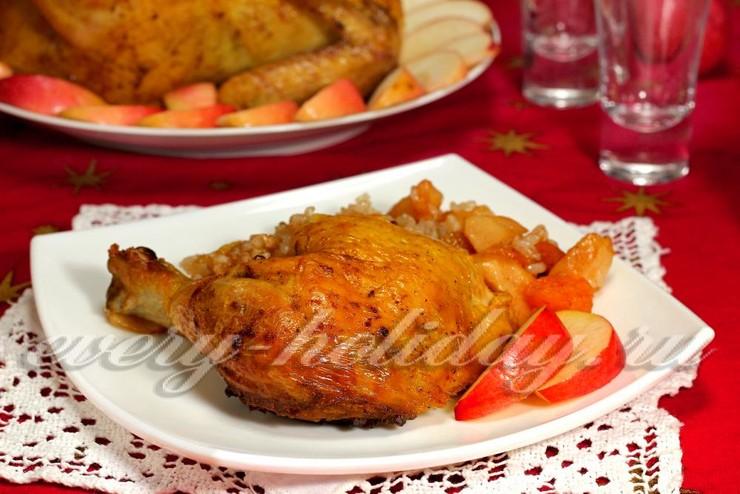 Курица, фаршированная черносливом и яблоками по-датски