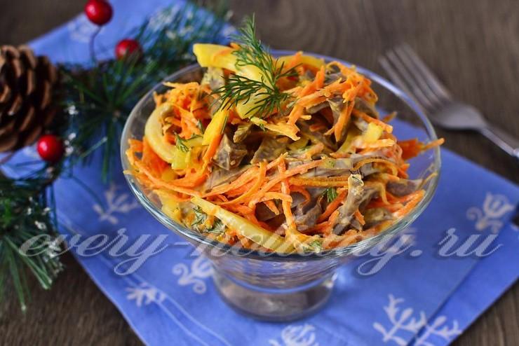 Салат из свиного сердца, моркови и лука