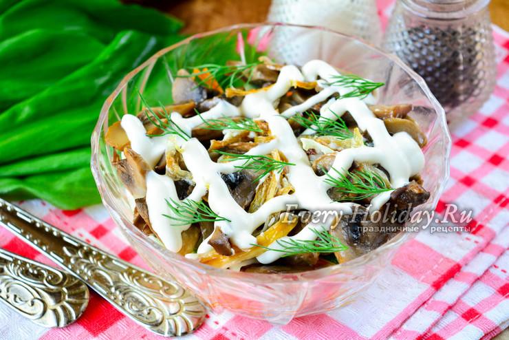"""Салат """"Восторг"""" с корейской морковью"""