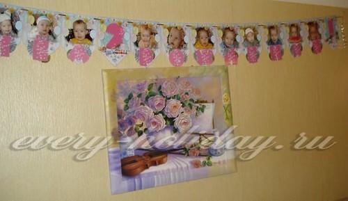 Оформления дня рождения 1 год своими руками фото фото 529