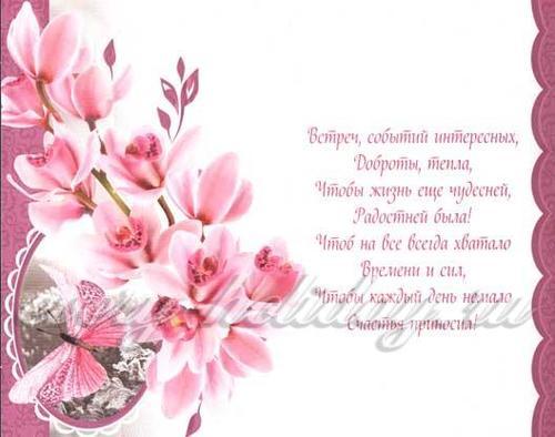 Изображение - Поздравления прикольные с днем рождения женщине бухгалтеру 57b0d1e6871de