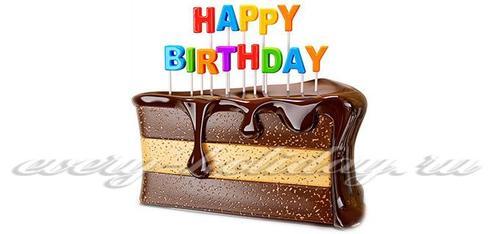 Изображение - Поздравления с днем рождения руководителю мужчине слова 57d96c2117e55
