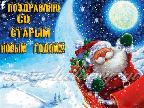 http://every-holiday.ru/utils/resize/500x0/upload/news/files/54b5471edb91d/54b544674cba7.jpg